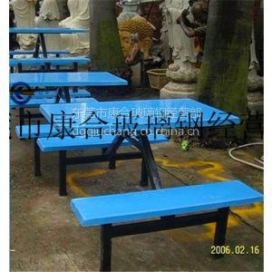 厂家直销玻璃钢餐桌 四人位玻璃钢餐桌 快餐桌批发 品质保证