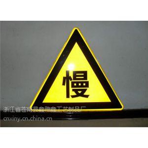 供应标牌制作,安全标识牌,交通指示牌,科室牌,亚克力标牌