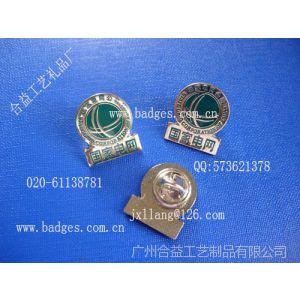 供应国家电网徽章、标致电网徽章、公司LOGO徽章制作(图)