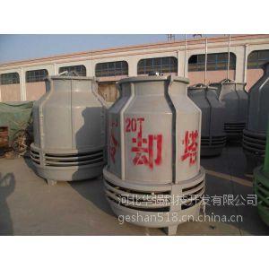 冷却塔多少钱一吨南通冷却塔多少钱一吨