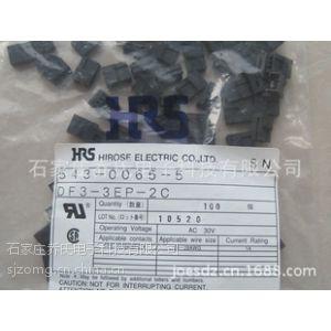 供应日本HRS一级代理 HIROSE连接器端子胶壳原装现货PADP-14V-1-S特价