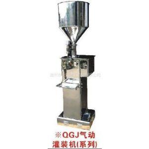 供应长宏QGJ气动灌装机(系列)