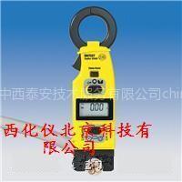 供应双钳式交流钳型表 型号:SHB7-93486