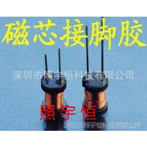 供应环氧树脂AB胶 水晶滴胶 透明树脂胶 进口材料,品质高 厂家生产