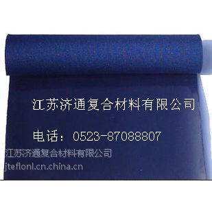 厂家直供济通A1级济通弹力硅胶布