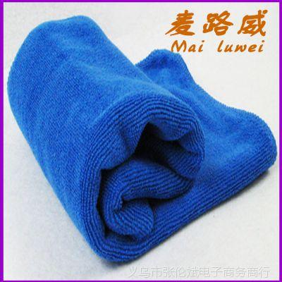麦路威 30*30洗车毛巾 汽车清洁巾 擦车毛巾 洗车巾 擦车巾