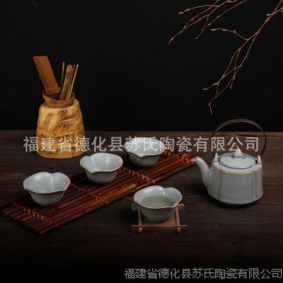 德化厂家供应 汝窑5入梅花壶组 精美陶瓷茶具 2014新款上市 精品