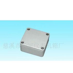 供应铝合金防水合、仪表机箱、仪器箱(图)