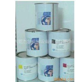 德国高氏Coates油墨 食品级移印调色 金属塑胶烤漆面TP中国代理