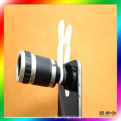 厂家批发手机外置镜头 夹子8倍长焦镜头价格/厂家