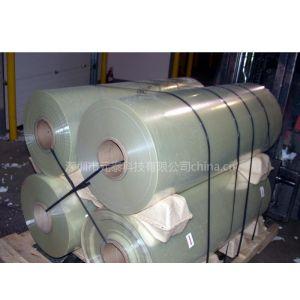 0.05T/0.075T 进口 透明超轻PET氟塑离型膜 3G离型力