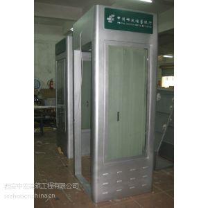 供应西安ATM智能防护舱制作厂家-ATM防护舱,西安防护舱,太原防护舱