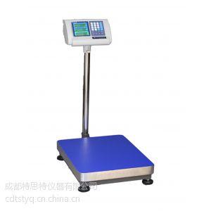 供应厂家热销LCD显示TCS电子计价台秤