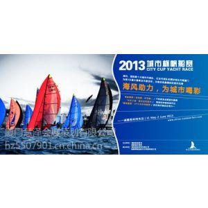 供应2014中国(厦门)国际水上运动及户外休闲用品交易会