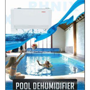 供应泳池壁挂式除湿机组1.5kg