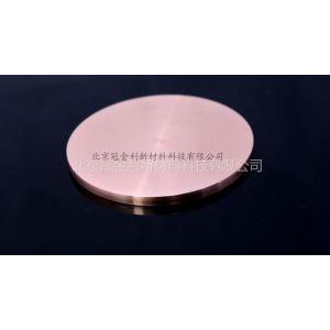 供应铜靶 99.99%高纯 北京铜靶材定做