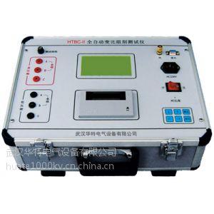 供应HTBC-ll全自动变比组别测试仪| 变压器变比组别测试仪——武汉华特电气,20年专业品质