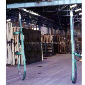 供应玻璃专用吊装带