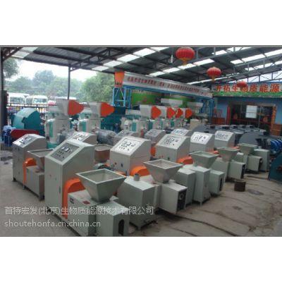 供应三农木炭机/无烟机制木炭/北京引领木炭机