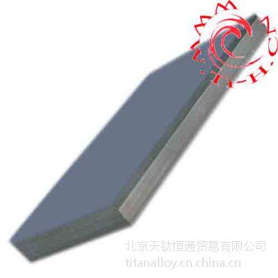 定制批发国产 Ti-6Al-2Sn-4Zr-2Mo高强度高韧性钛合金板