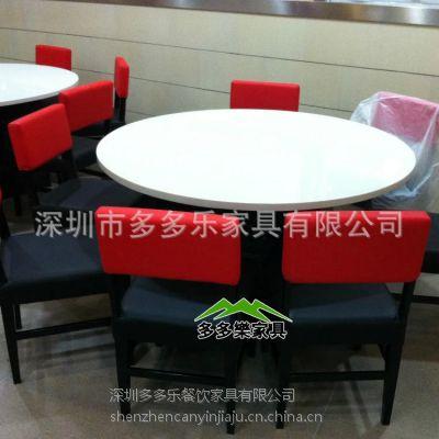 直销啡厅西餐厅甜品店分体简约大理石餐桌