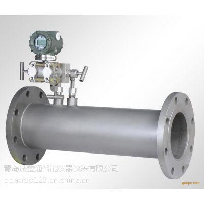 供应液态气体汽化器之后选用什么形式的流量计?V锥流量计!
