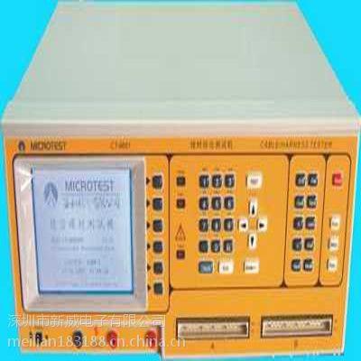 供应东莞益和CT-8683FA综合电子线材测试机