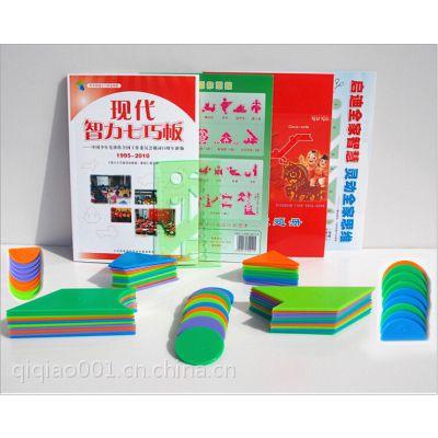 学生比赛专用 10副套装 现代智力七巧板 拼板 益智游戏