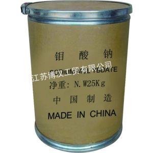 供应钼酸钠,99%,阻燃剂,金属抑制剂