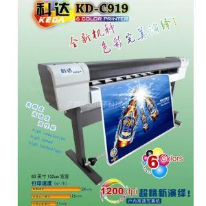 供应云南写真科达KD-C919广西南宁总代理