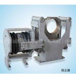 供应4400型造纸配件全不锈钢校正器