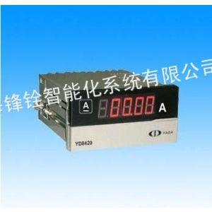 供应YD8420直流电流表