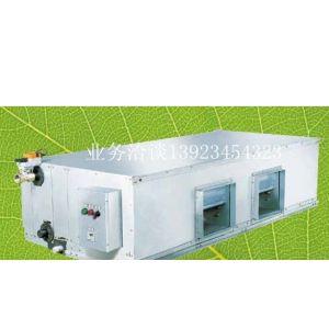 供应开利吊装式空气处理机组