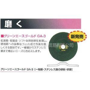 供应热销 日本威宝RESIBON砂轮片RA-G,原装进口产品  量大从优