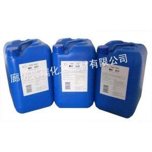 供应锅炉保养预膜剂,兴瑞化工