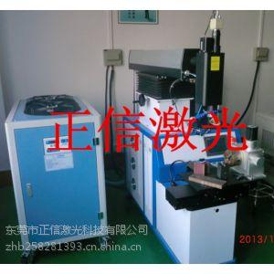 供应激光焊接不锈钢管自动激光焊接机8.5万起售欢迎抢购