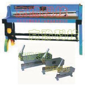 供应京豫,脚踏剪板机,金属剪板机,裁板机,剪切设备