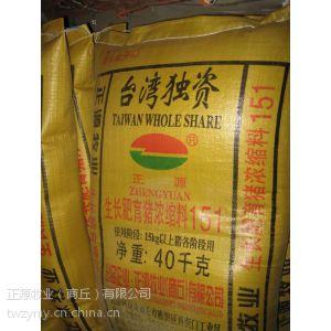 供应猪饲料乳猪保育料生长肥育猪浓缩料151