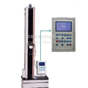 供应成都大屏数显电子万能试验机WDS-2000