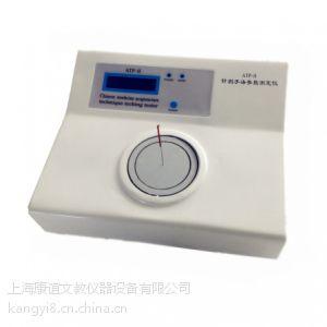 供应康谊牌 针灸手法参数测定仪