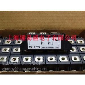 供应热销艾赛斯IXYS可控硅MCC26-08io8B