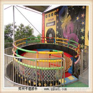 游乐场大型游乐设备设施 迪斯科转盘