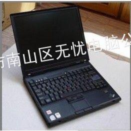 供应深圳宝安戴尔电脑维修是笔记本蓝屏不显示维修...