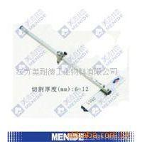 供应T型推刀玻璃刀(划玻璃用)