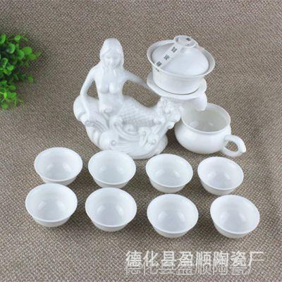 双龙戏珠 半自动茶具 高档玉瓷茶具套装 礼品 茶具套装特价