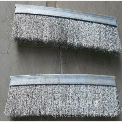 供应密封钢丝条刷 镀铜钢丝条刷 钢丝条刷