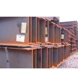 供应热轧H型钢,工字钢