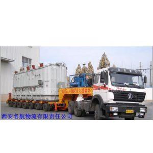供应挖掘机运输专家----凹板车全国联运