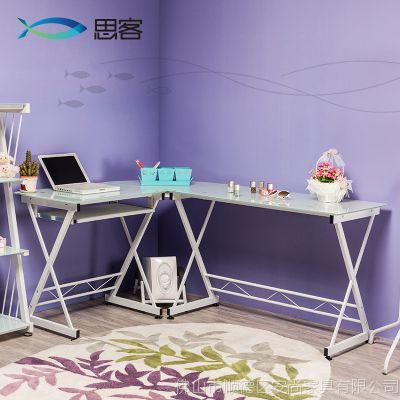 思客 办公桌 现代钢化玻璃转角电脑桌 时尚简约书桌 电脑台12034