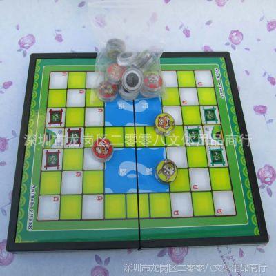 大号磁性折叠斗兽棋 儿童中号磁石卡通益智传承斗兽棋